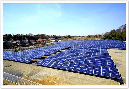 三陽パワー第一発電所