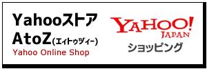 Yahooバナー